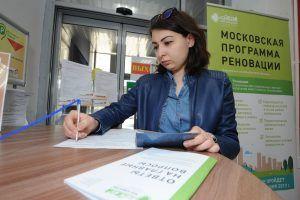 Общественный штаб отмечает единодушие при голосовании домов по реновации. Фото: «Вечерняя Москва»