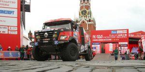 Ралли-марафон «Шелковый путь» стартует на Красной площади. Фото: «Вечерняя Москва»