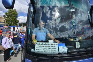 """Стоянка для туристических автобусов появилась на Москворецкой улице. Фото: """"Вечерняя Москва"""""""