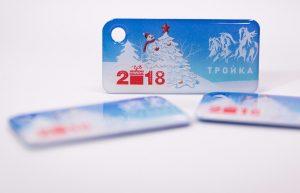 Транспортная карта «Стрелка» в виде брелоков поступили в продажу на Белорусском вокзале. Фото: mos.ru