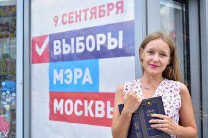 Общественные наблюдатели обеспечат контроль на «дачных» избирательных участках. Фото: Пелагия Замятина, «Вечерняя Москва»