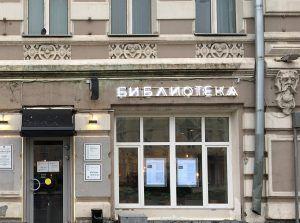 Библиотеку №8 имени Антона Чехова запланировали модернизировать. Фото: Анна Быкова