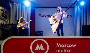 Всех желающих пригласили поучаствовать в проекте «Музыка в метро». Фото: сайт мэра Москвы