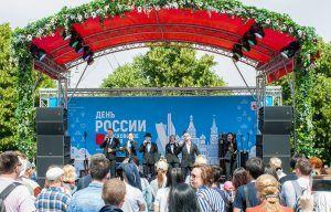 Концерты, выставки, состязания — как отметить День России в Москве. Фото: сайт мэра Москвы