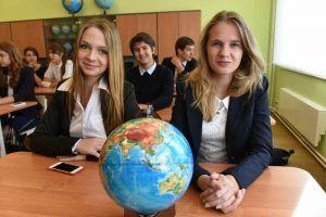 Московские школьники завоевали медали Балтийской олимпиады по географии . Фото: архив, «Вечерняя Москва»