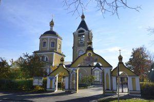 В Москве построят православный храм в авангардном стиле. Фото: Анна Быкова
