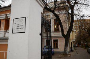 Участников «Московского долголетия» пригласили на уроки музыки в библиотеку района. Фото: Анна Быкова