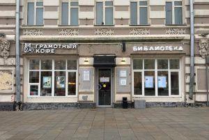 Мастер-класс по игре на арфе состоится в библиотеке имени Антона Павловича Чехова. Фото: Анна Быкова