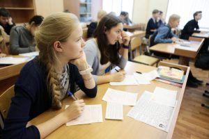 Педагоги столичных школ проведут «Урок мужества». Фото: архив, «Вечерняя Москва»