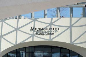 Павильоны в парке «Зарядье» закрыли на карантин. Фото: Анна Быкова