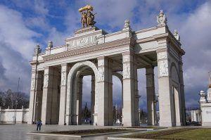 Экскурсии и мастер-классы от ВДНХ с 31 марта можно посмотреть онлайн. Фото: сайт мэра Москвы