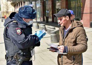 Полиция задержала администраторов онлайн-сервиса по продаже поддельных цифровых пропусков. Фото: архив, «Вечерняя Москва»
