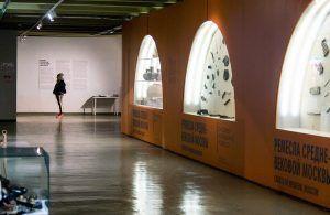 Ряд столичных музеев подготовили онлайн-каталоги своих экспозиций. Фото: сайт мэра Москвы