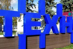 «Техноград» открыл интерактивную образовательную платформу. Фото: сайт мэра Москвы