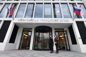 В МГД утвердили штрафыза нарушение режима самоизоляции. Фото: сайт мэра Москвы