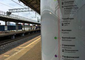 Приборы для обработки рук установили на всех станциях МЦК. Фото: Анна Быкова