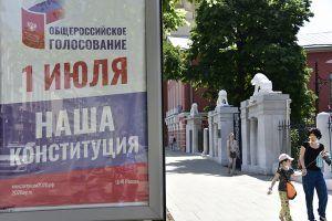 Альтист Юрий Башмет проголосовал по вопросу поддержки изменений в Конституцию России. Фото: Пелагия Замятина, «Вечерняя Москва»