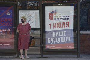 МГИК и Общественный штаб осуществляют постоянный контроль голосования. Фото: архив, «Вечерняя Москва»