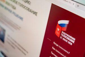 Впервые в истории: Российский космонавт проголосовал онлайн на орбите. Фото: сайт мэра Москвы