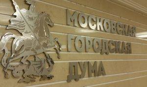 Депутат МГД Мария Киселева: Нужна широкая общественная дискуссия по теме бейсджампинга. Фото: сайт мэра Москвы