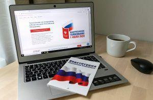Явка на онлайн-голосование по поправкам к Конституции превысила 90%. Фото: сайт мэра Москвы