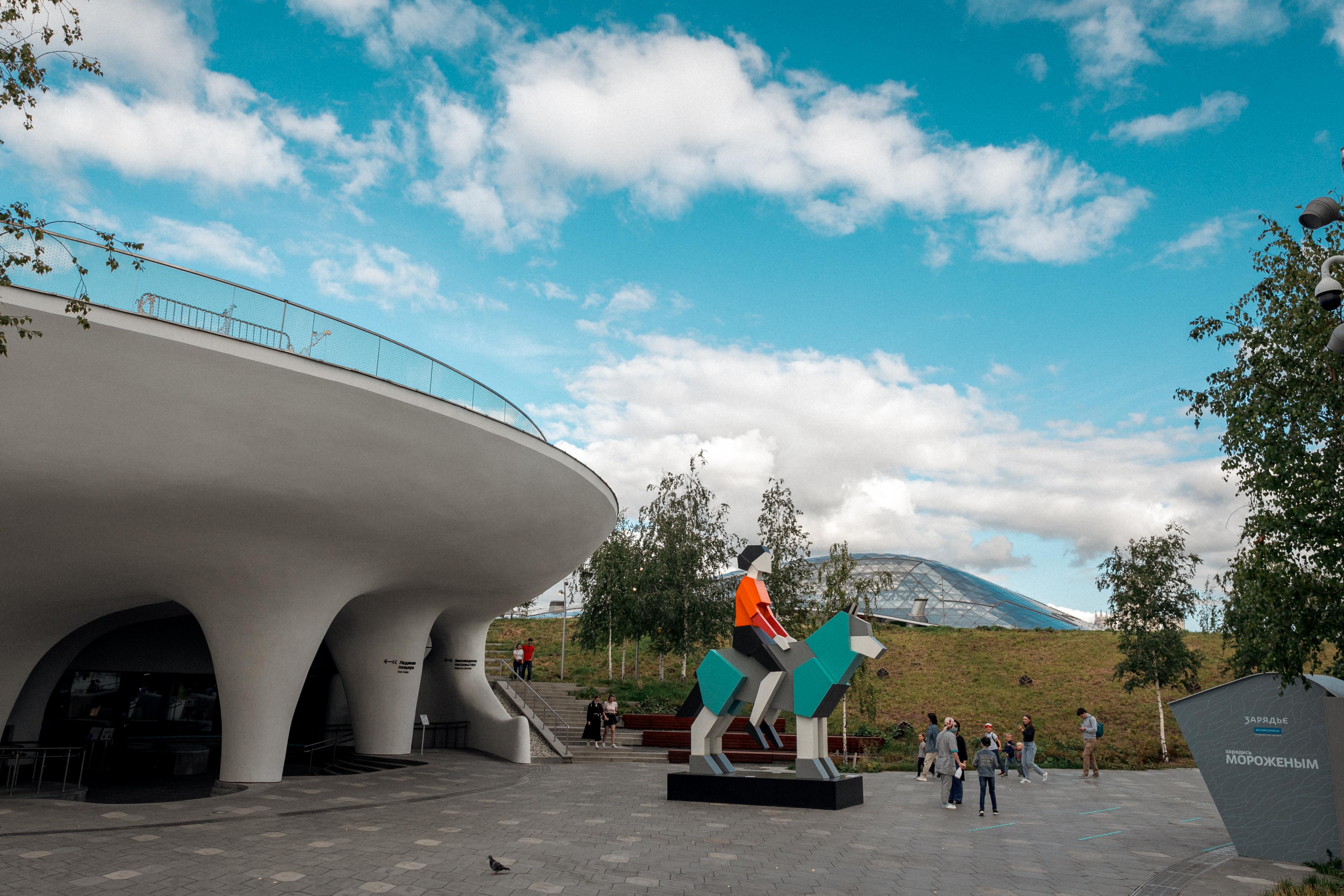 Парк зарядье день города фото