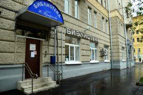 Творческую встречу проведут в библиотеке имени Юрия Трифонова. Фото: Анна Быкова