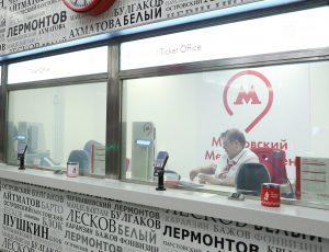 Проезд на наземном транспорте москвичи смогут оплатить в кассах МЦК. Фото: Алексей Орлов, «Вечерняя Москва»