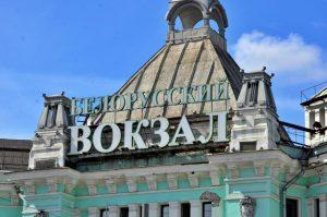 Почти 50 «безмасочников» выявили на Белорусском вокзале 2 ноября. Фото: Анна Быкова