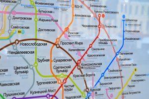 Эксперт выразил мнение о Московском центральном кольце . Фото: Анна Быкова