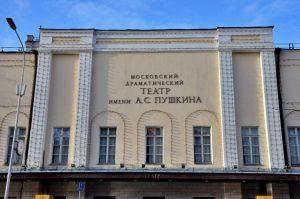Идея «Геликон-оперы» открыть пункт вакцинации поддержана Театром им Пушкина. Фото: Анна Быкова