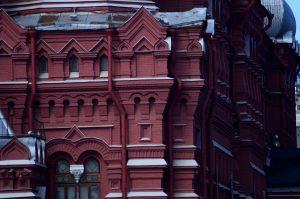 Лекция об античной географии состоится на сайте Исторического музея. Фото: Анна Быкова