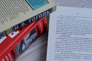 Поэтическая встреча пройдет в районной библиотеке. Фото: Анна Быкова