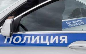 МВД России публикует видео допроса подозреваемых в нападении на известного музыканта. Фото: сайт мэра Москвы