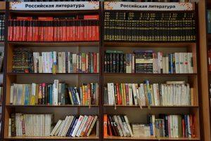 Цитаты женщин прочитали на канале районной библиотеки. Фото: Анна Быкова