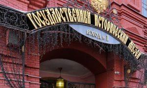 Мини-лекцию опубликовали на странице Исторического музея в социальных сетях. Фото: сайт мэра Москвы