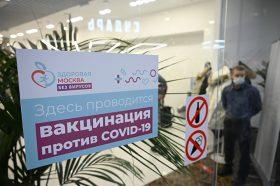 Специальные пункты вакцинации появились в центрах «Мои документы». Фото: Алексей Орлов, «Вечерняя Москва»