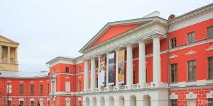 Онлайн-лекцию покажут на канале Музея современной истории России. Фото: сайт мэра Москвы