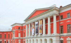 Торжественную церемонию провели в Музее современной истории России. Фото: сайт мэра Москвы