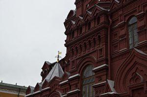 Онлайн-дискуссию покажут на странице Исторического музея в социальных сетях. Фото: сайт мэра Москвы
