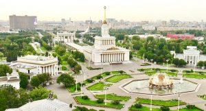 Жителям Москвы рассказали о мероприятиях и программах в «Парке ремесел». Фото: сайт мэра Москвы