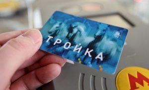 Тематические карты «Тройка» появились на станции метро «Театральная». Фото: сайт мэра Москвы