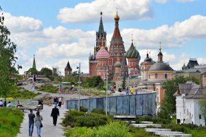 Обучающую программу для предпринимателей запустят в столице. Фото: Анна Быкова