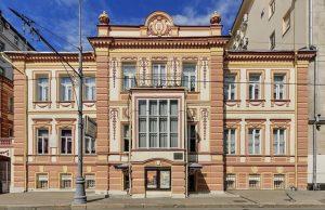 Дому-музею Марии Ермоловой исполнилось 35 лет. Фото со страницы Дома-музея Марии Ермоловой
