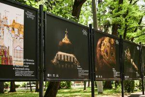 Новый фотопроект запустили представители Музея Московского Кремля. Фото со страницы Музея Московского Кремля