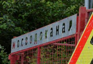 Реконструкцию старинного водопровода завершили в районе. Фото: Анна Быкова