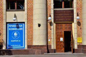 Лекцию опубликовали на странице РГГУ в социальных сетях. Фото: Анна Быкова