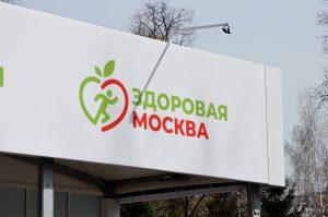 Диагностика в «Здоровой Москве» позволяет вовремя выявлять риски сердечно-сосудистых заболеваний. Фото: Анна Быкова